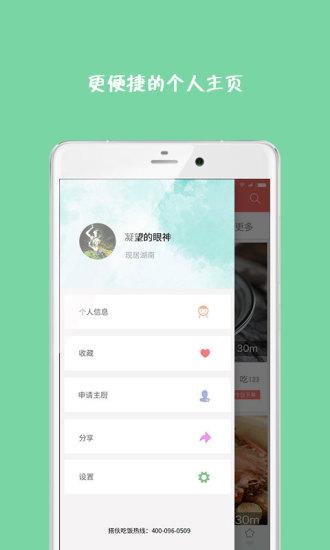 [APP必裝]iOS上最強電話號碼反查工具「whoscall」榮耀歸來 ...