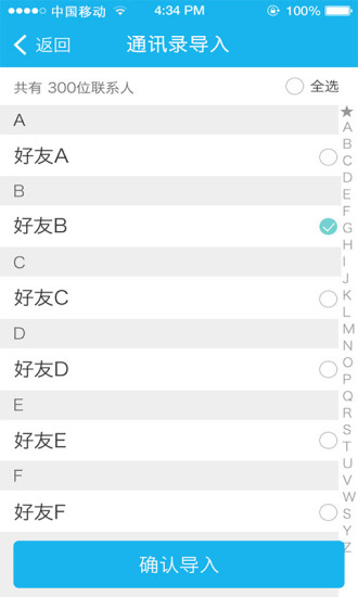 handcent sms french language p appleby網站相關資料 - 阿達玩APP