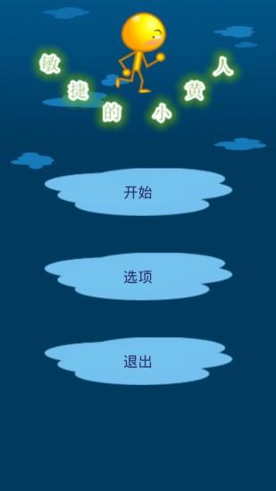 武動亁坤 武動亁坤漫畫 武動亁坤漫畫版 武動亁坤全彩漫畫 神漫畫