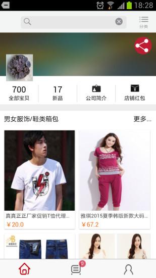 汽車機車駕照筆試模擬考試(台灣) - 1mobile台灣第一安卓Android下載站