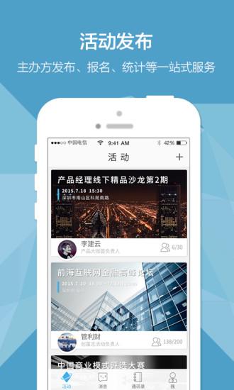 """""""《梁望峯小說合集》梁望峯  著"""" im App Store - iTunes - Apple"""