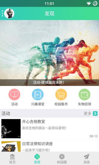 标榜青年|玩教育App免費|玩APPs