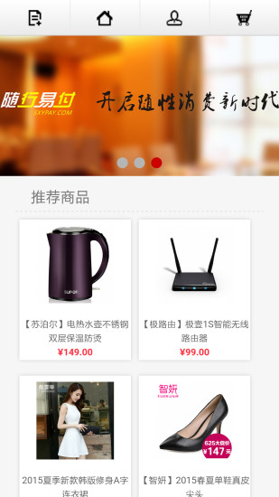 AppLocale 讓簡體∕日文軟體能在繁體中文環境正常 ... - toget 下載網站