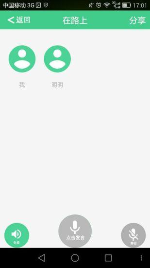 iphone鍵盤鎖app - APP試玩 - 傳說中的挨踢部門