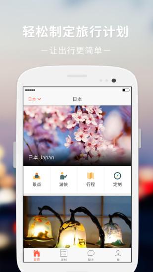 台灣大哥大 - Blackberry黑莓機上網 - 手機/平板/筆電行動上網