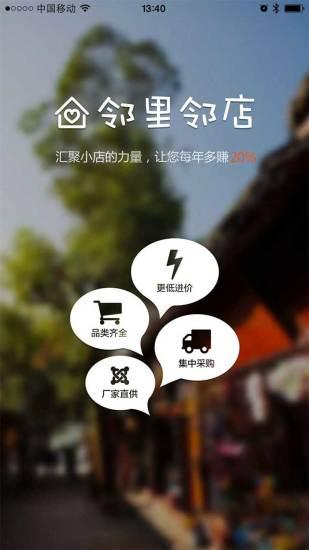 iOS 7 / 8 Screen Recorder [FREE NO JAILBREAK] iPhone,iPad,iPod ...