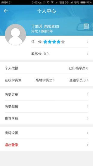 New York Bike on the App Store - iTunes - Apple