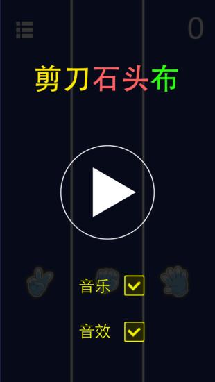 【PC】古劍奇譚 - 巴哈姆特