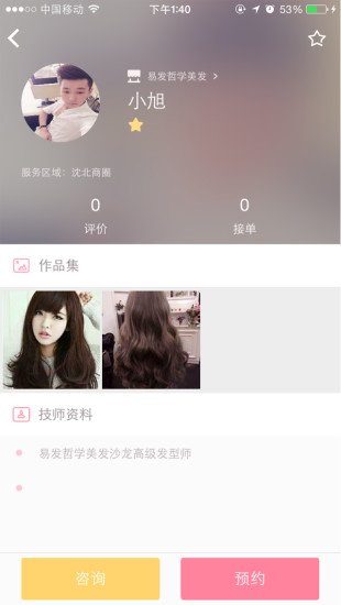 VirtualDJ 8.1.2770 繁體中文版- 虛擬DJ免費的專業級混音軟體