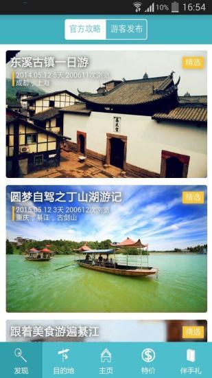 Line 電腦版下載繁體中文| 資訊下載
