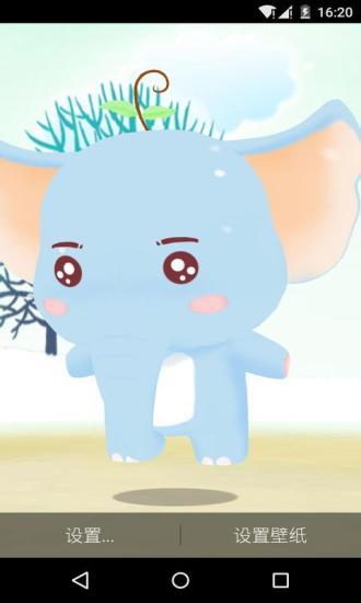 3D萌宠梦小象