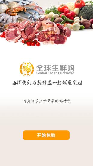 剑网三手机神器app