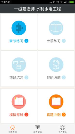 【棋類遊戲】中力叉车-癮科技App