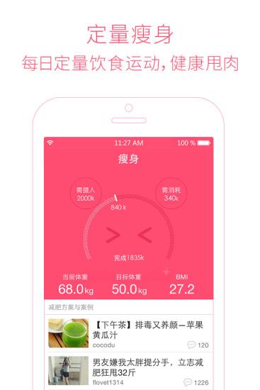 广东人讲废话+广东话金句(转载)_深圳_天涯论坛