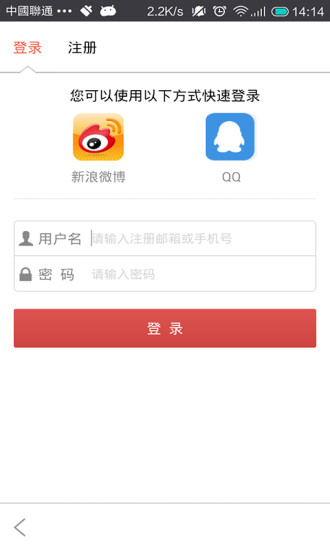 Android Custom ROM 比較表, 極詳盡! | Android-APK