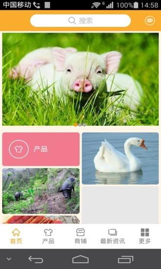 玩免費生活APP 下載生态养殖 app不用錢 硬是要APP