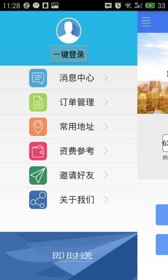 瑞帝電通國際有限公司 - READY INTERNATIONAL INC.