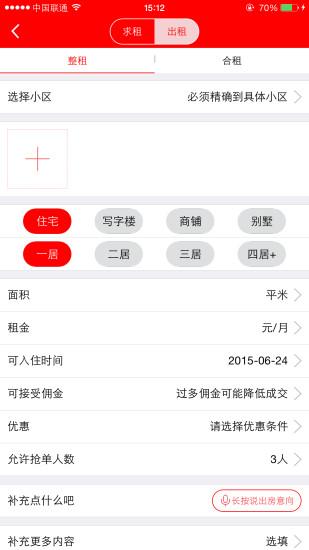 [Cydia for iOS5~iOS9] 試用APP用戶最重要的工具「Appsync iOS ...
