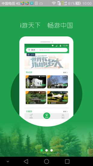 Big Fish Games App > iPad, iPhone, Android, Mac & PC Game | Big ...