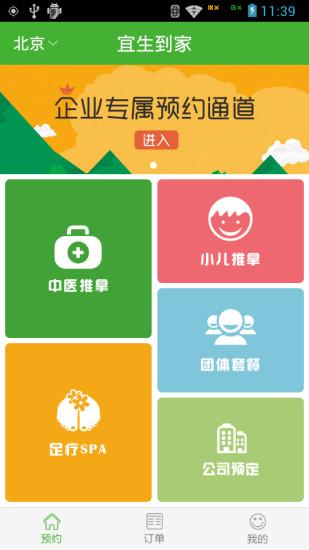 七龍珠Z-乒乓球-遊戲天堂