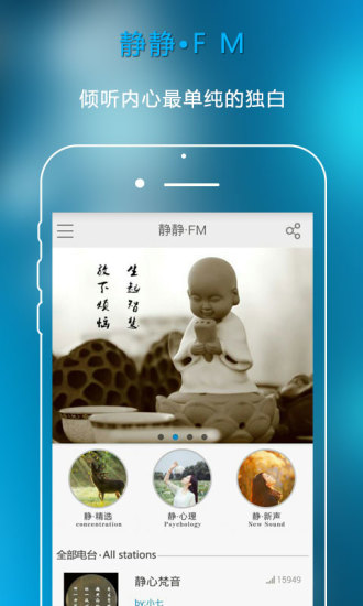 App download | The National Lottery