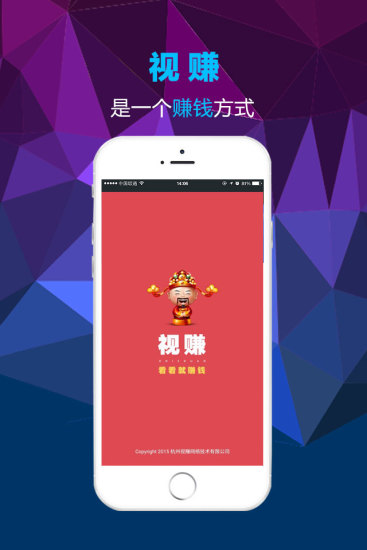 植物大战僵尸2破解版|植物大战僵尸2安卓版下载1.4.6 中文内 ...