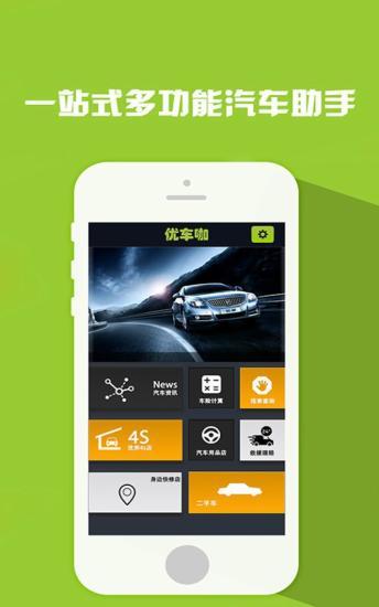 Android氣象類APP一覽 - AppGuru