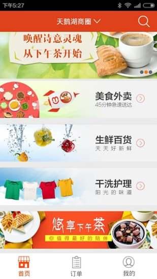 玩免費購物APP|下載生活很忙 app不用錢|硬是要APP
