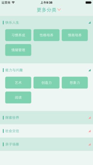 盛夏晚晴天【经典全本】全本 - 摘书小说网/摘书网