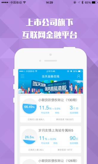 iPhone 軟體- 哪家衛星導航app最好用? - 蘋果討論區- Mobile01