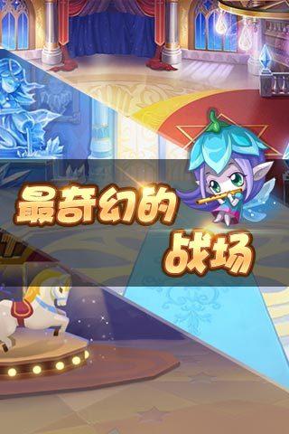 玩遊戲App 全民斗场免費 APP試玩