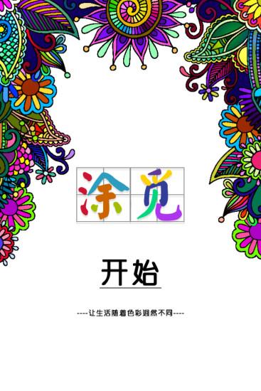 VirtualBox v4.2.4 繁體虛擬電腦(讓遊戲雙開) @ freeware免費 ...