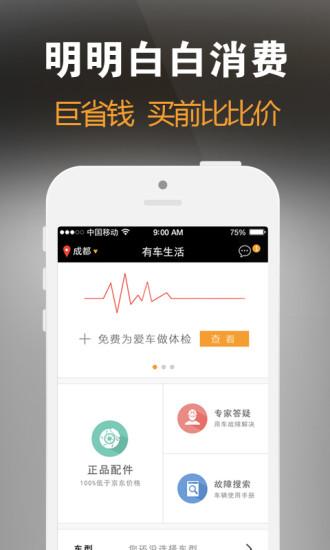 慢跑/跑步App 操場GPS準度實測! @ 40歲退休完全制霸 ...