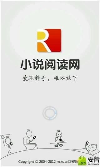 [APP]日本遊戲大廠CAPCOM推出戰國RPG卡牌遊戲《鬼武者魂》 - 瘋先生