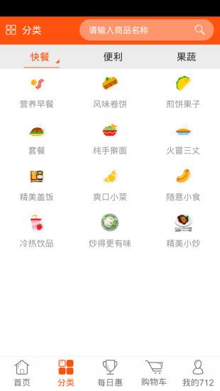 W Hotels App on Behance