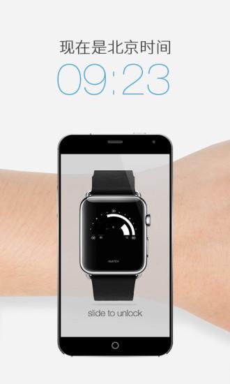 玩免費工具APP|下載Iwatch时尚款 app不用錢|硬是要APP