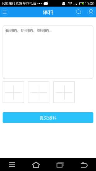 windows 7如何安裝Cartoon Maker | Yahoo奇摩知識+