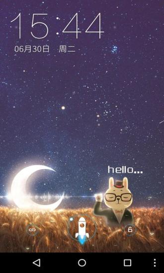 月亮兔子梦象动态壁纸
