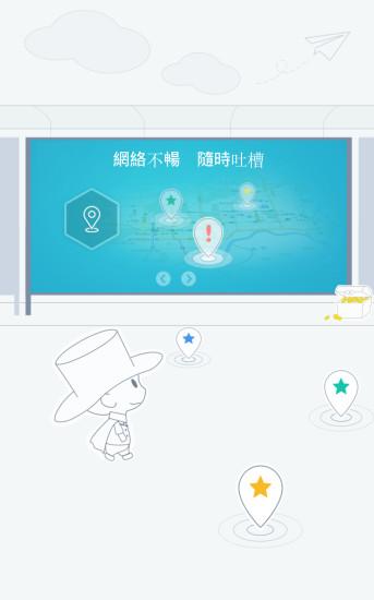 玩工具App|问卷助手免費|APP試玩