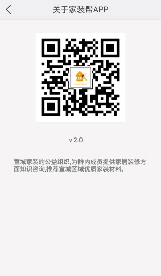 夜市走透透-樂華篇APK Download - Free Travel & Local app for ...
