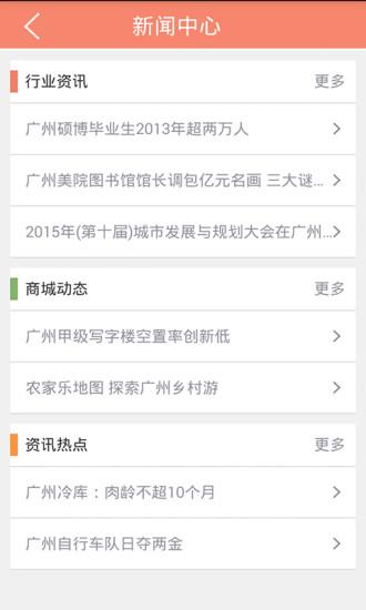 怕iPhone/iPad 的Home 鍵按壞? - ifans | 林小旭 - 痞客邦PIXNET