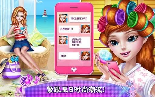 玩免費休閒APP|下載疯狂沙滩派对——可可的夏天! app不用錢|硬是要APP