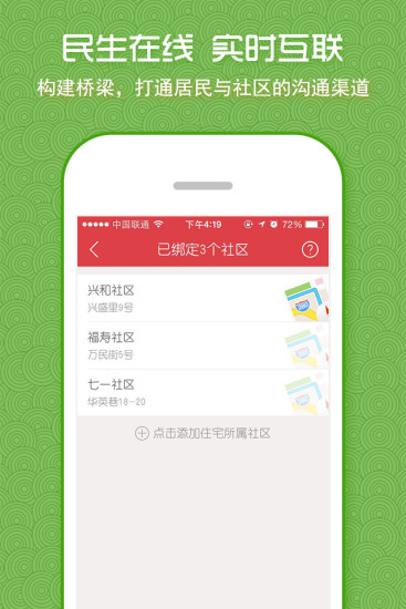Christmas 的中文翻譯 | 英漢字典