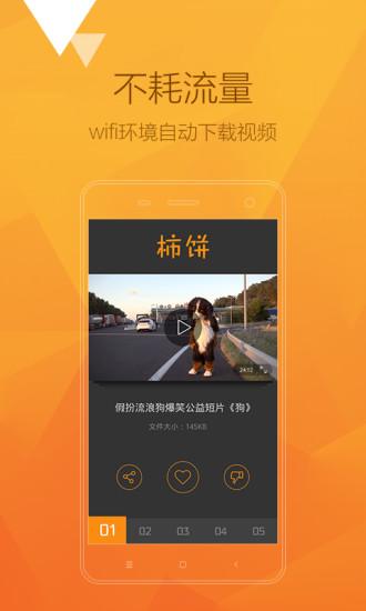 高清壁紙CASA - Google Play Android 應用程式