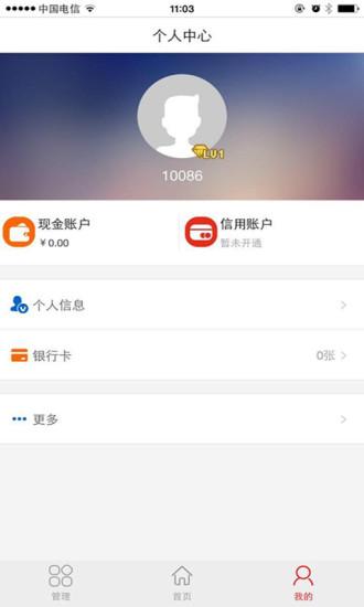 樂客轉乘通三都版 & 公車,捷運,客運,火車,高鐵,船舶 - Android Apps on Google Play