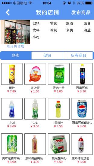 爆米花视频-海量电影电视剧综艺娱乐视频播放器:在App ...
