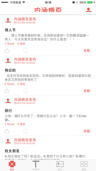 [3C 部落客- 雲爸分享] 我與Galaxy Tab S2相處的每一天| 台灣 ...