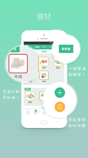 Brainy Kids Puzzles Lite on the App Store - iTunes - Apple