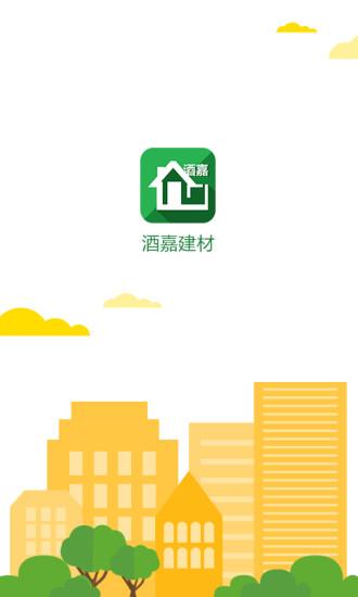 正點工具箱隱藏app - 癮科技App