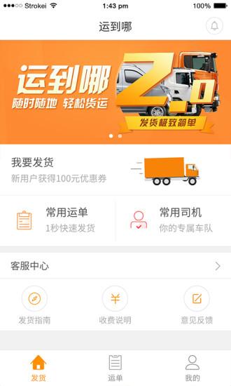 final fantasy xv桌布 - 癮科技App
